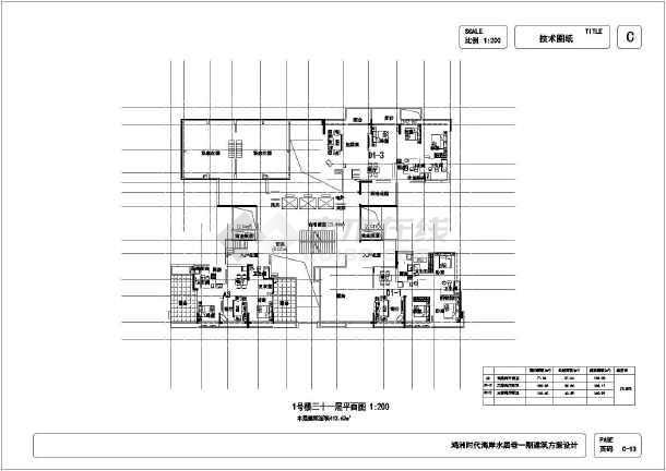 某公寓住宅楼建筑结构设计施工图纸