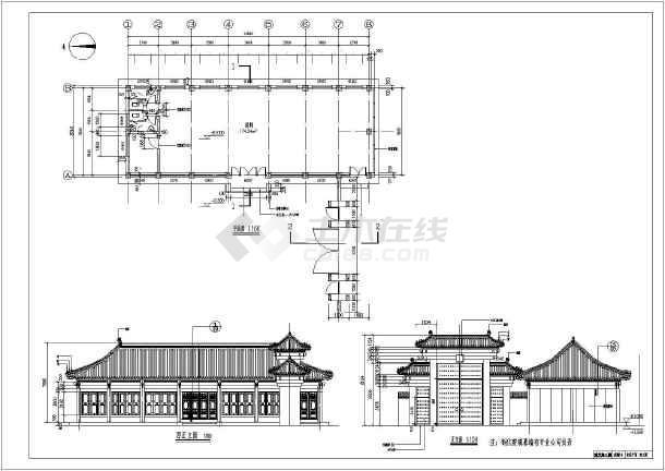 北京2层砌体结构四合院改扩建工程建筑专业施工图