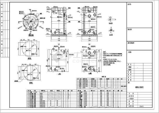某地关于集水井配水箱详细v水箱施工图四川德睿建筑设计有限公司电话图片