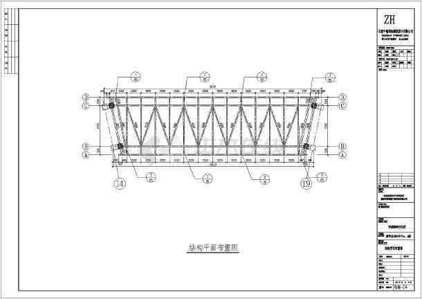 某地钢结构小型连廊结构设计施工图纸