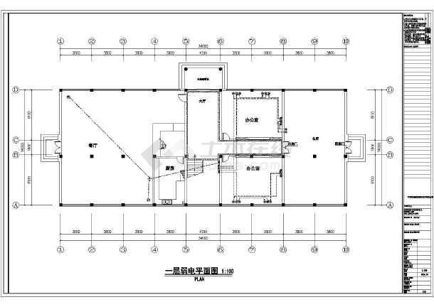 层学校部分教室多功能厅电气图图片
