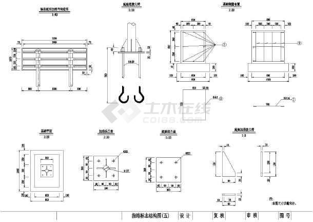 地区指路标志结构设计施工图纸,内容包括:底座加劲肋大样,加劲法兰盘