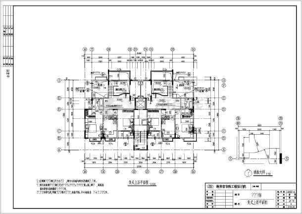 某十一层带复式高层住宅楼建筑施工图