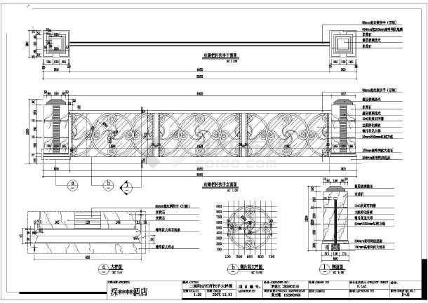 阳台二层节点cad扶手栏杆_酒店扶手栏杆详图cad墙立面弧图片