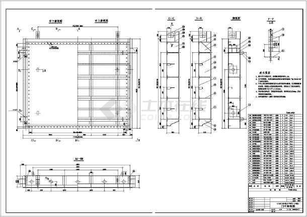 4.924x2.254米尾水圆弧金属结构闸门布置图_ccad图纸怎么专业偏离图片