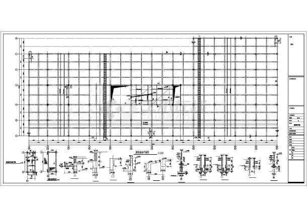 某项目地下车库部分建筑结构施工图