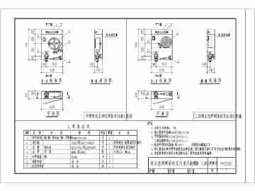 消火栓图集04s202_国家标准图集室内消火栓安装图集04S202_ca