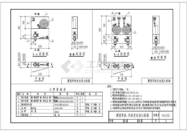 消火栓图集04s202_04s202图集免费下载04S202室内消火栓安装图