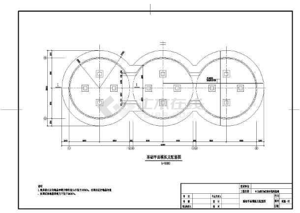 安阳某Φ12m钢板仓基础结构设计图纸