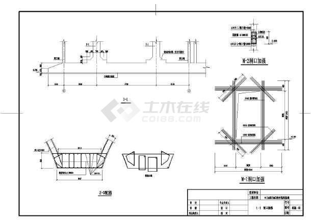 安阳某Φ12m钢板仓基础结构设计图纸图片