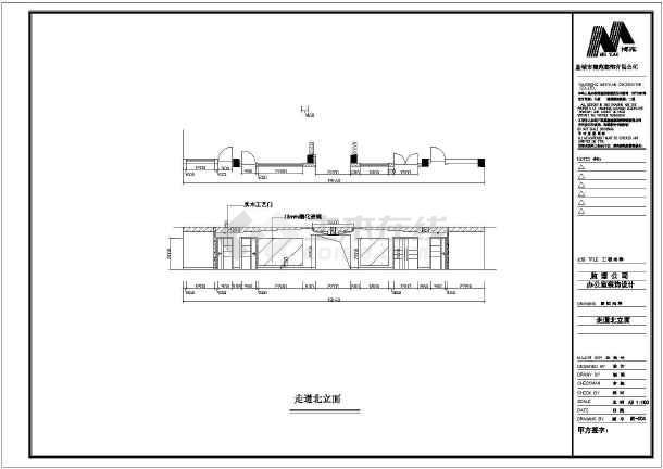 董事长办公室平面图,董事长办公室顶棚布置图,大厅背景立面图等图纸