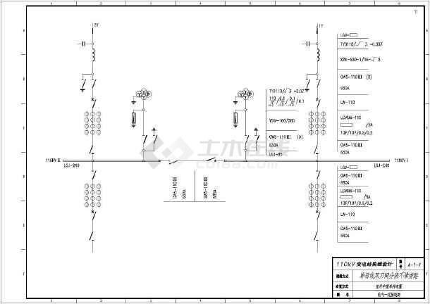 室外单母线断路器分段带旁路带变压器跨条半高型布置,4,室外外桥接线