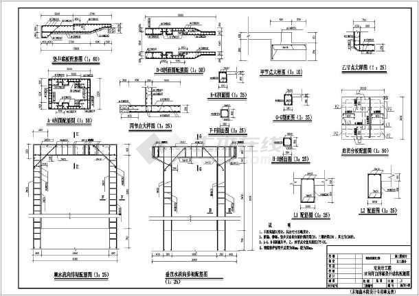 堤防应急加固工程双岗圩工程排涝涵结构钢筋图