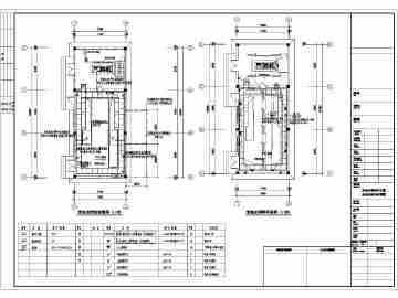 液压发电机原理