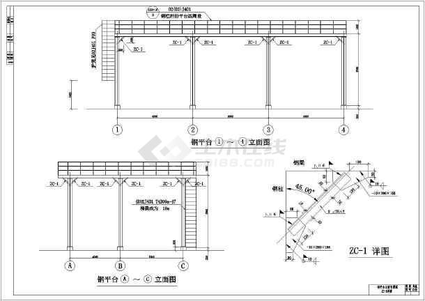 某地区钢结构钢板(钢结构+花盆花纹)结构图_c图纸钩鞋平台图片
