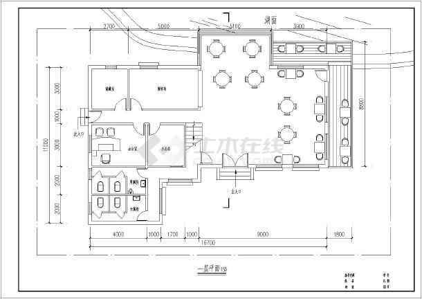 某地屋面剖方案咖啡厅建筑设计二层图沙滩cad图片