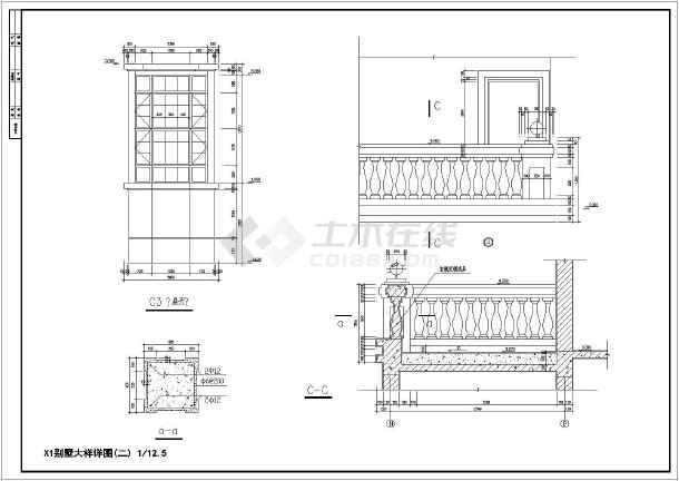 各种大样阳台及节点图纸类型显示图_cad栏杆cad怎么层构造全部图图片