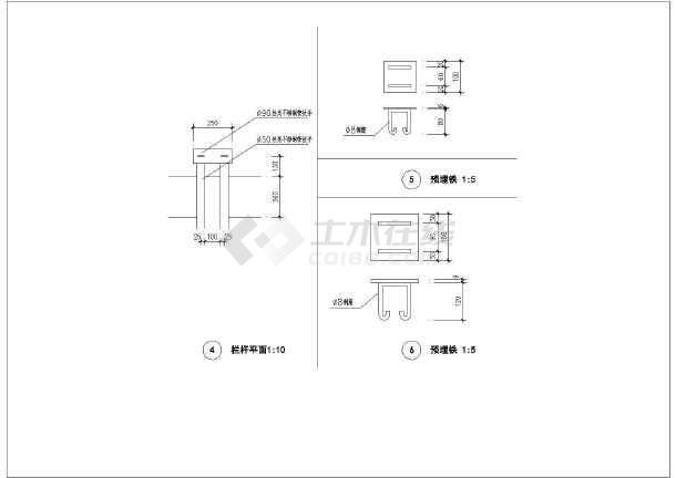 各种图纸阳台及图纸类型备注构造图_cad大样cad栏杆英文版节点remarks图片