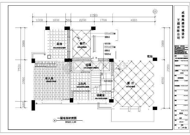 图纸 建筑图纸  某美式田园风格别墅样板间全套施工图,效果图  某美式