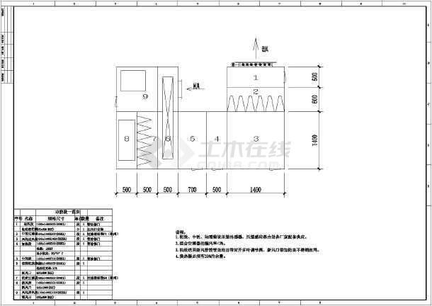 二层实验室全空气空调,同程式采暖设计图图片