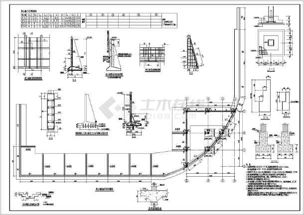 其他建筑结构设计施工图(建筑结构)  某公司设计16m高挡墙配筋施工