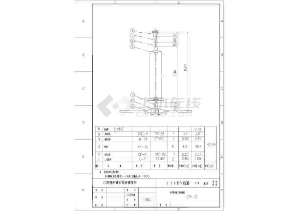 某工程110KV管道及避雷线的组装图v工程_cadcadpy代表什么导线图纸图片