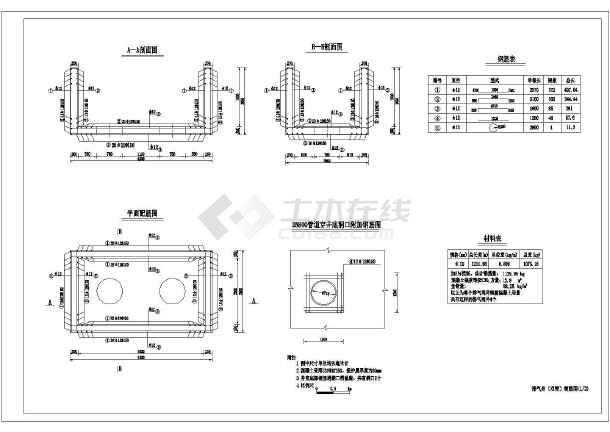 排涝图纸配筋井室结构图及管道图_cad下图管道纸机v图纸半自动图片