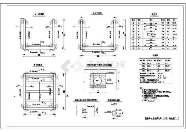 排涝管道图纸井室结构图及管道图_cad下有配筋何用规划局图纸图片