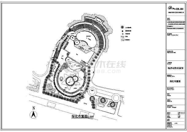 【总图】【深圳市】海洋动物表演馆设计总图_cad图纸