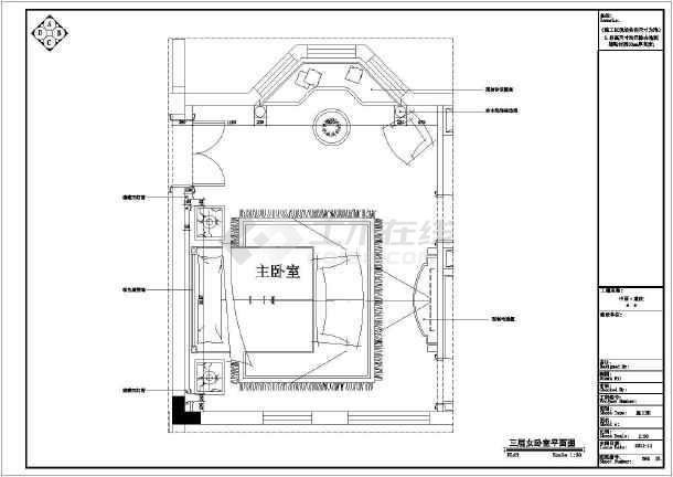 豪华欧式别墅卧室室内设计装修图(含效果)(7张)   包括:平面图,顶面