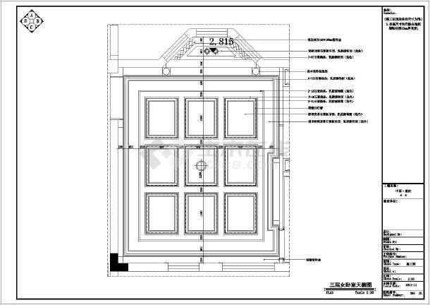 豪华欧式别墅卧室室内设计装修图(含效果)