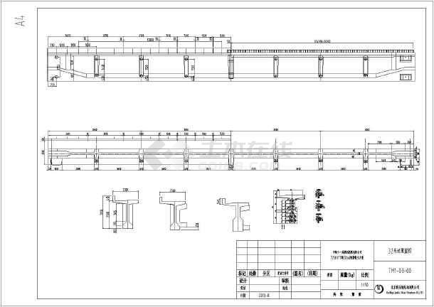 某铁路32米铁路标准t梁钢模板设计施工图