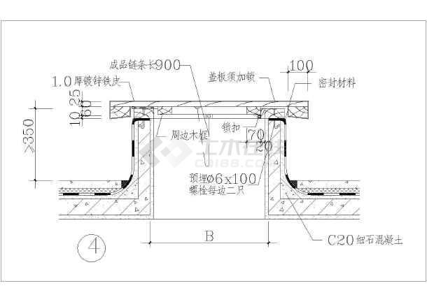 构造 示意 屋面 天窗 地区 图纸 人孔/某地区天窗及屋面人孔构造示意图纸/图4