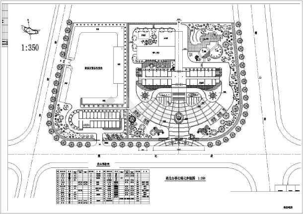 【浙江】某机关办公楼环境绿化设计施工图(附概算表)