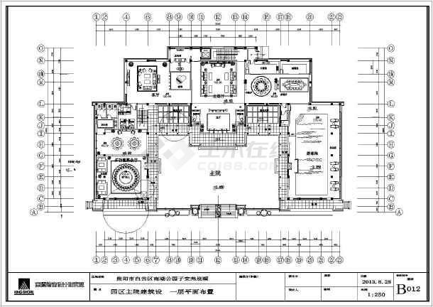 贵阳某中式别墅建筑平面设计装修图纸图片