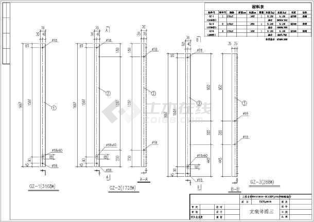国电格尔木某太阳能板光伏支架结构设计图
