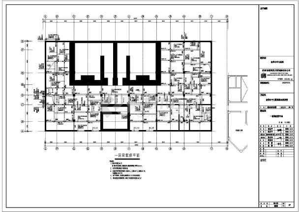 【金华】某5层病房v病房结构大楼建筑,医院施工图青春音乐海报六合无绝对片