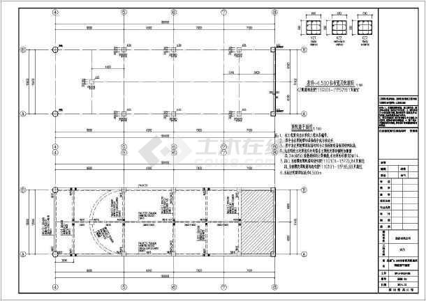 钢结构新能源汽车公司大门结构施工图 含建筑图
