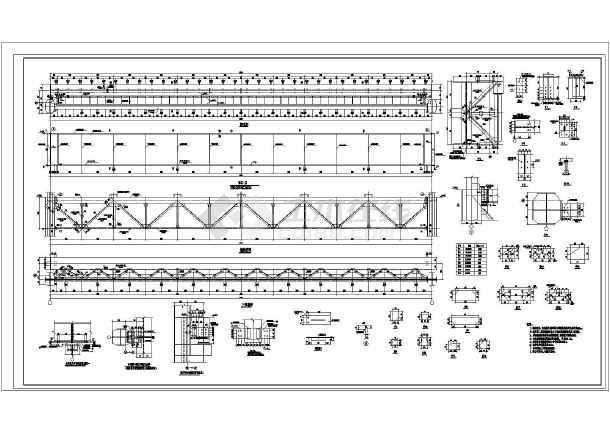 某地50t吊车梁结构设计规划图(共5张)-图1
