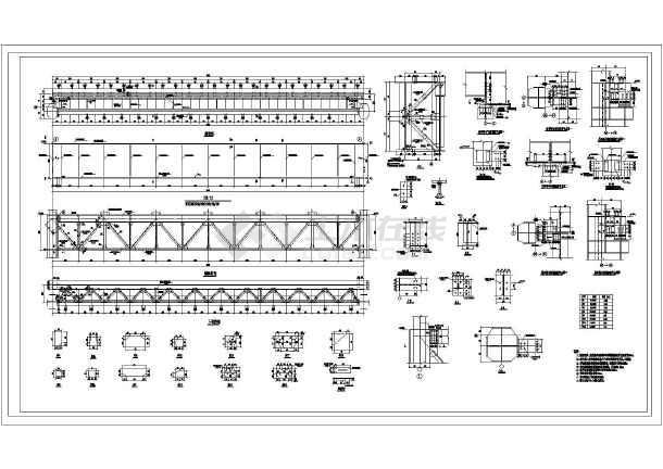 某地50t吊车梁结构设计规划图(共5张)-图2