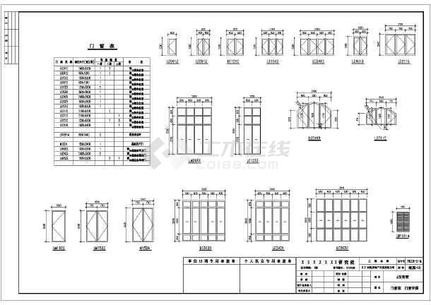 20米农村自建房设计图