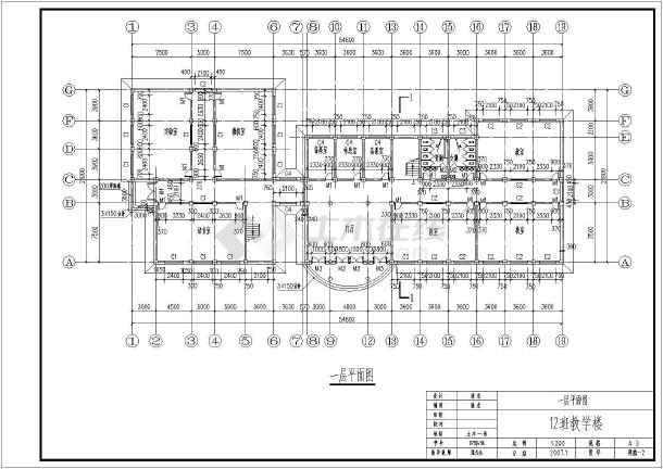 图纸 建筑图纸  土木工程毕业设计  房屋建筑学课程设计  某地多层图片