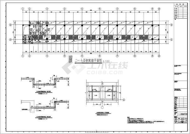 深圳某七层框架宿舍楼结构设计施工图