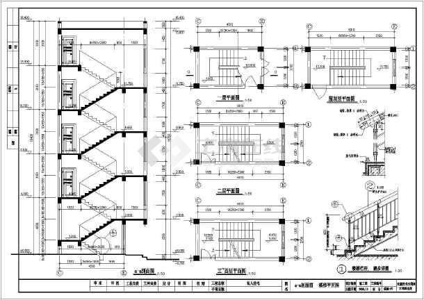 某地农村自建四层别墅框架结构建筑设计施工图