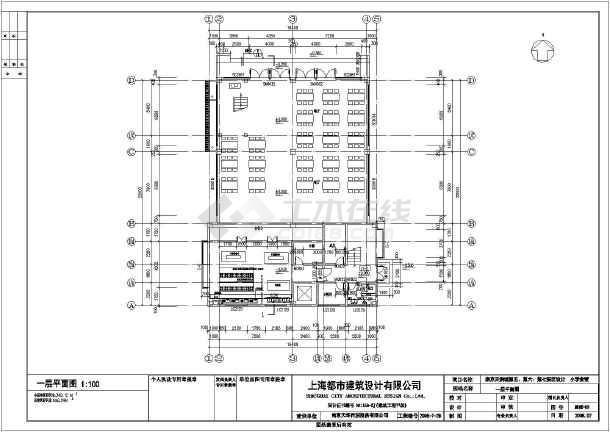某学校两层框架结构食堂建筑设计施工图