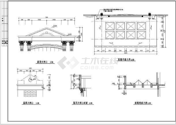 【无锡】三层框架结构办公楼(欧式)建筑设计施工图