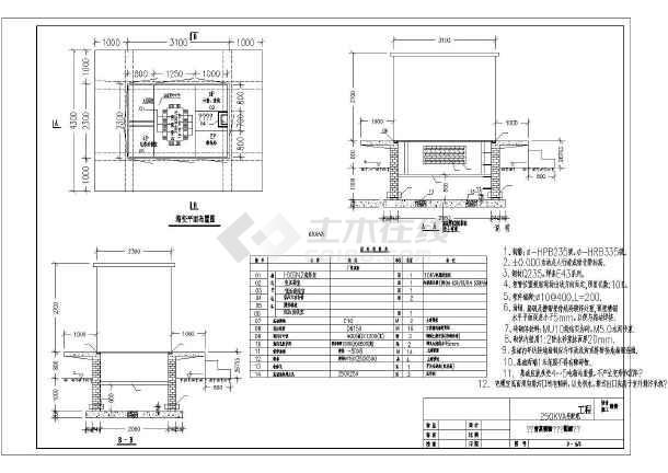10kv输电线路t接线变配电施工图纸