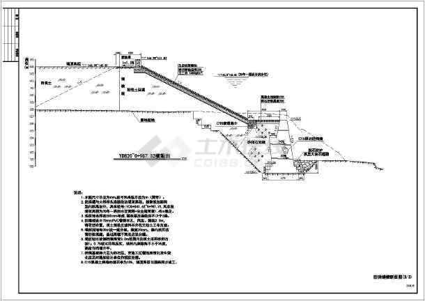 某河流防洪堤设计施工图纸(初步设计阶段)