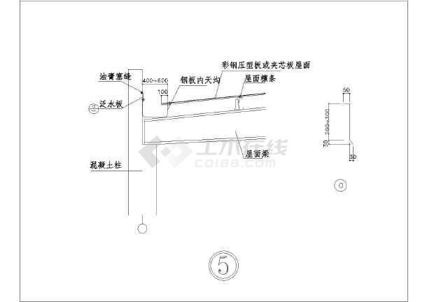 钢结构建筑施工图设计比较齐全的节点详图