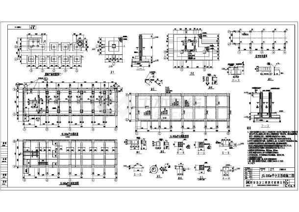 两间图纸设计图纸_两间楼房设计图纸楼房分享多少钱一平设计施工一般图片幕墙石材图片